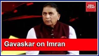 Sunil Gavaskar Admits To Receiving Imran Khan