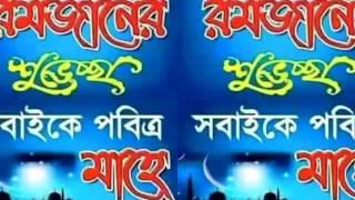নতুন  রমজানের গজল  2016  byতৈয়ব আলীigt.com