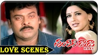 Shankar Dada M.B.B.S. Movie || Chiranjeevi & Sonali Bendre Best Love Scenes || Chiranjeevi, Srikanth