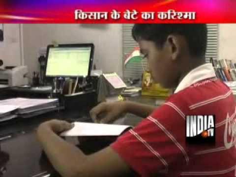 12-year-old Bihar boy cracks IIT exam