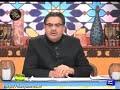 Download Video Download Sultan Karbala Ko Hamara Salam Ho, Muhammad Asad Ayub On Dunya News Special Program 3GP MP4 FLV
