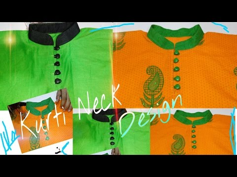 kurti collar neck design cutting & stitching