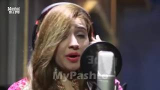 Nadia Gul & Iram Ashna Pashto New Song 2016 Musafari Sakhta Khwari