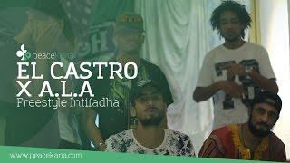 Peacekana Intifadha Session : El Castro X A.L.A 'Hype remix' (Feel Firma)