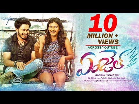 Xxx Mp4 Angel Latest Telugu Full Length Movie Naga Anvesh Hebah Patel Sapthagiri 2018 3gp Sex