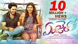 Angel Latest Telugu Full Length Movie | Naga Anvesh, Hebah Patel, Sapthagiri - 2018