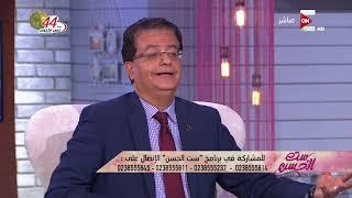 ست الحسن - د. إيهاب عيد: خليك دائما مبتسم مع طفلك حتى سن 7 سنوات وتلعب معاه