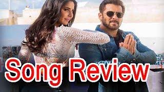 Swag Se Swagat Song Review Salman khan Katrina kaif Pbh News