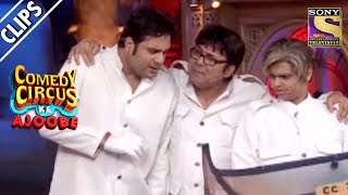 Krushna, Sudesh & Sidharth, The Celebrity Drivers | Comedy Circus Ke Ajoobe