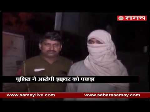 Xxx Mp4 Rape With A Noida S Young Woman In A Car In Delhi 3gp Sex