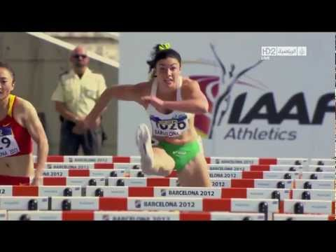 Michelle Jenneke Dancing Sexy as Hell at Junior World Championships in Barcelona 2012