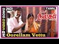 Thilagar Tamil Movie   Songs   Oorellam Vettu Satham song   Kishore   Anumol
