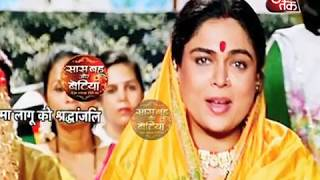 Veteran actor Reema Lagoo passes at the age of 59