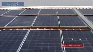 Iran made 100KW Solar panels power plant, Yazd province سازنده نيروگاه خورشيدي صدكيلووات يزد ايران