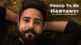 Proud To Be Haryanvi | Short Film (Full Film) | Full Frame Work 2016