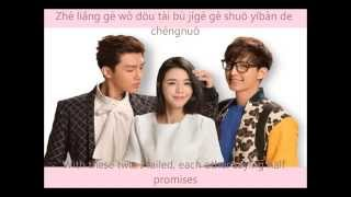 Fall In Love with Me OST: Half - Aaron Yan & G.NA Lyrics ( Eng Sub/ Pin Yin)