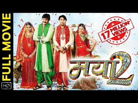 Xxx Mp4 Mayaa 2 मया 2 CG Film Full Movie Prakash Awasthi Rajesh Awasthi Shikha Chitambare 3gp Sex