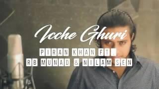 piran khan new natok song