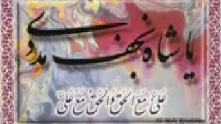JANE YA ALI by rahat fateh ali khan