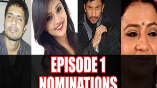 Bigg Boss 4 Kannada : Episode 1 Highlights | First Week Nominations of Bigg Boss Season 4