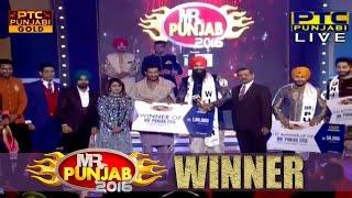Winner of Mr Punjab 2016 | Gurlal Singh Sandhu | Grand Finale | PTC Punjabi GOLD