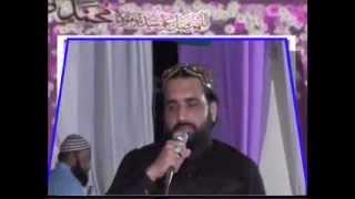 Sanu Sadlo Madine Sarkar Qari Shahid Mahmood Bhakkar Mehfil E Naat 2014