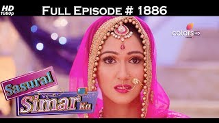 Sasural Simar Ka - 12th July 2017 - ससुराल सिमर का - Full Episode (HD)