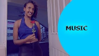 Ella TV - Kibrom Russom - Hayal u Fqrki - New Eritrean Music 2017 -  [ Official Music Video ]