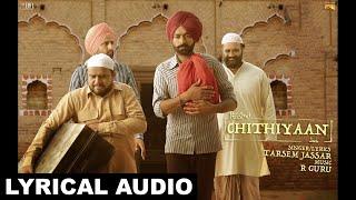 Chithiyaan (Lyrical Audio) Tarsem Jassar | Latest Punjabi Songs 2018 | White Hill Music