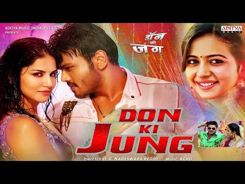 Don Full Movie Download Mp4