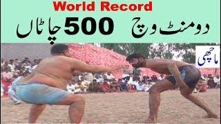 Big Kabaddi Competition in Punjab Pakistan - Nazra Machi and Firaj Open Kaabddi