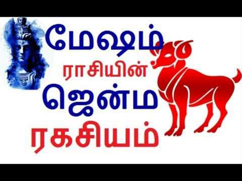 Xxx Mp4 மேஷம் ராசியின் ஜென்ம ரகசியம் Mesha Rasi Palangal Tamil Prediction And Horoscope About Aries 3gp Sex