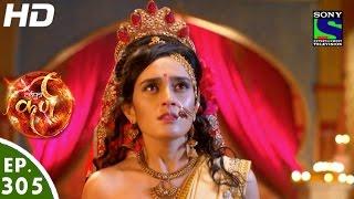 Suryaputra Karn - सूर्यपुत्र कर्ण - Episode 305 - 5th August, 2016