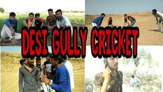 IPL 2018 || Gully Cricket Match
