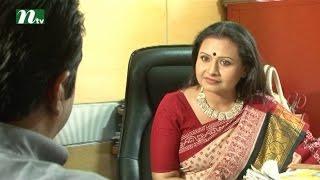 New Bangla Natok - Corporate | Tarin, Milon, Selim, Murad, Chumki | Episode 45 | Drama & Telefilm