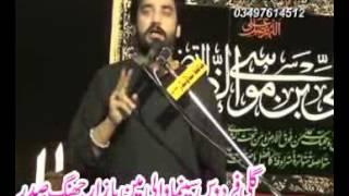 Zakir Waseem Abbas Baloch Biyan Waqia e Hilla  Majlis 27 Aug 2016 Kamaliyah City