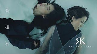 Download Robynn & Kendy - 《負攝石》  Law Of Attraction MV 3Gp Mp4