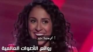 فتاة مصرية أبهرت الحكام بصوتها في برنامج ذا فويس الأجنبي وصراع شرس للحصول عليها