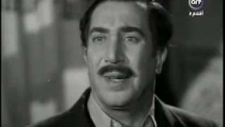 فيلم بيومي أفندي ليوسف وهبي وفاتن حمامة