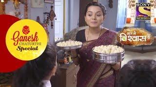 Ganesh Chaturthi Special | Mann Mein Vishwaas Hai | Part 1 | 2016