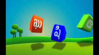 Khushi TV .mov