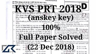 KVS PRT 2018 Answer key | fully paper solved 22 Dec 2018