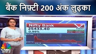 Aakhri Sauda   बैंक निफ़्टी 200 अंक लुढ़का   27th Feb   CNBC Awaaz