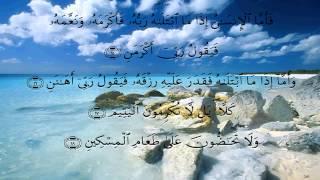 جزء عم بصوت محمد صديق المنشاوي