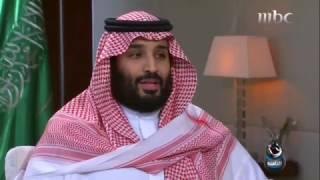 الأمير محمد بن سلمان: إذا لم نطرح أرامكو سنحتاج إلى سنوات طويلة في تنمية التعدين والكثير من القطاعات
