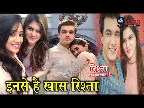 Xxx Mp4 YRKKH Kartik Aka Mohsin Khan के परिवार में शामिल हुई नायरा Shivangi Joshi Next9Life 3gp Sex