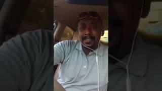 رسالة من سوداني لكل السودانيين في السعودية بعد القرارات الجديدة.