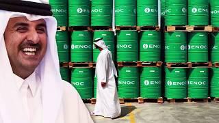 عاجل.. قرار قطر المفاجيء اليوم وصدمة بين دول النفط السعودية والامارات !