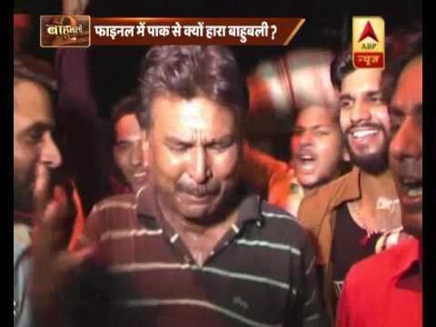 Champions Trophy: Indian fans break down after India's defeat against Pakistan