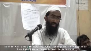 Kya Bina Topi ke namaz padh sakte hai   Abu Zaid Zameer